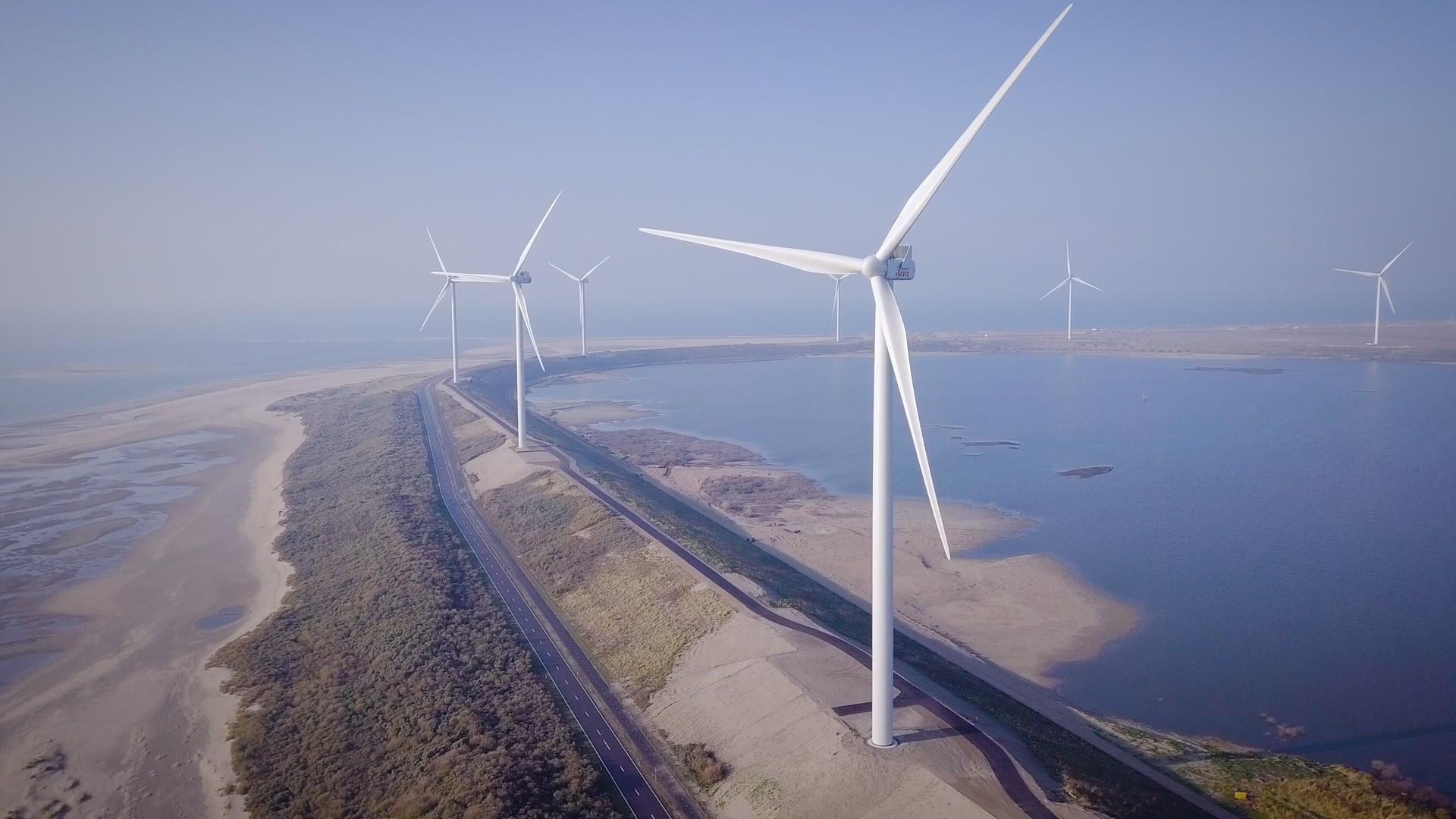 Eneco to develop wind farm on Maasvlakte 2